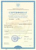 sertifikat-hbrv-187m2